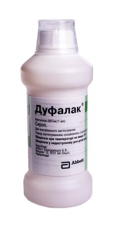 Дуфалак сироп 667 мг/мл 500 мл 1 флакон