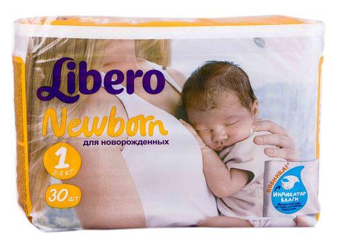 Libero Підгузки для новонароджених 2-5 кг 30 шт
