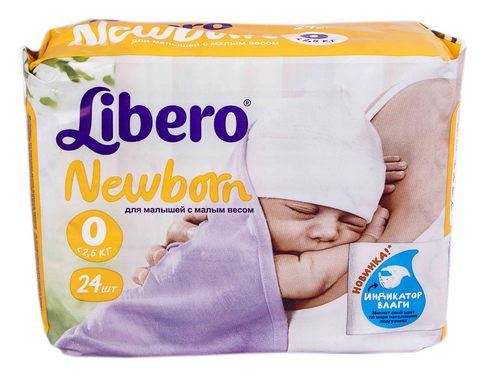Libero Touch Підгузки для малюків з малою вагою 0-2,5 кг 24 шт