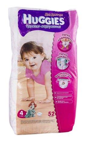 Huggies 4 Трусики-підгузки для дівчаток 9-14 кг 52 шт