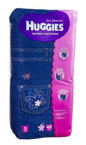 Huggies 5 Трусики-підгузки для дівчаток 13-17 кг 48 шт