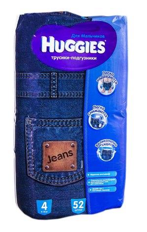 Huggies 4 Трусики-підгузки для хлопчиків 9-14 кг 52 шт