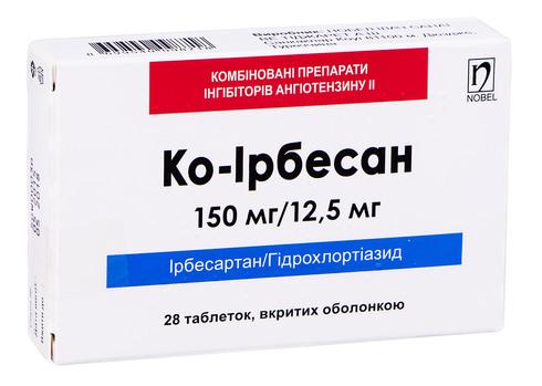Ко-Ірбесан таблетки 150 мг/12,5 мг  28 шт