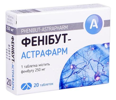 Фенібут Астрафарм таблетки 250 мг 20 шт