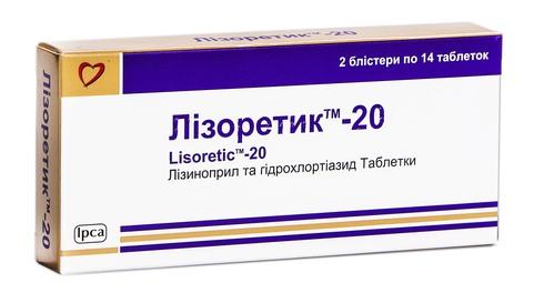Лізоретик-20 таблетки 20 мг 28 шт
