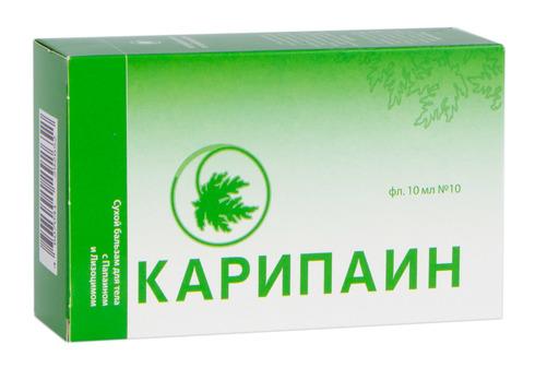 Каріпаїн бальзам 1 г 10 флаконів