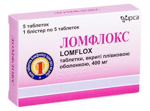 Ломфлокс таблетки 400 мг 5 шт