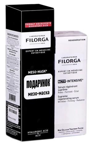 Filorga NCTF-Intensive сироватка 30 мл + Meso-Mask маска 30 мл 1 набір