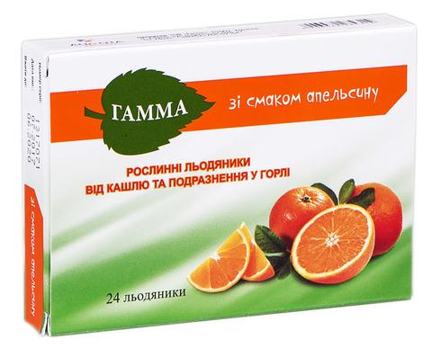Гамма зі смаком апельсину льодяники 24 шт