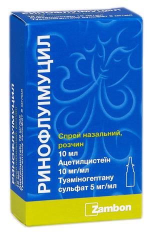 Ринофлуімуцил спрей назальний 10 мл 1 флакон