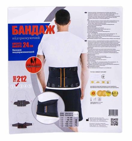 Toros-Croup 212 Бандаж підтримуюючий 4 ребра жорсткості висота 24 см розмір 2 1 шт