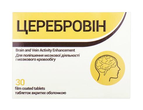 Церебровін таблетки 30 шт