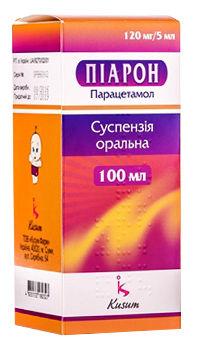 Піарон суспензія оральна 120 мг/5 мл  100 мл 1 флакон