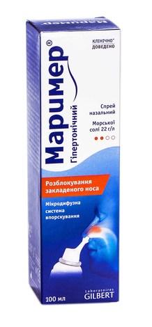 Маример гіпертонічний спрей назальний 100 мл 1 флакон
