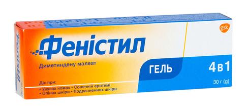 Феністил гель 0,1 % 30 г 1 туба