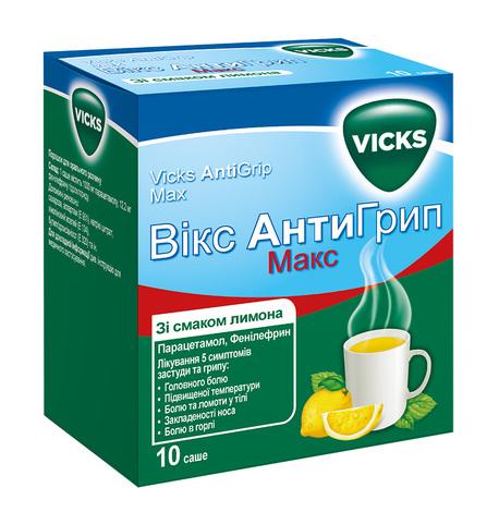 Вiкс Актив Симптомакс зі смаком лимону порошок для орального розчину 10 шт