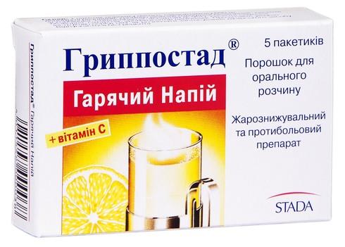Гриппостад гарячий напій порошок для орального розчину 5 г 5 шт