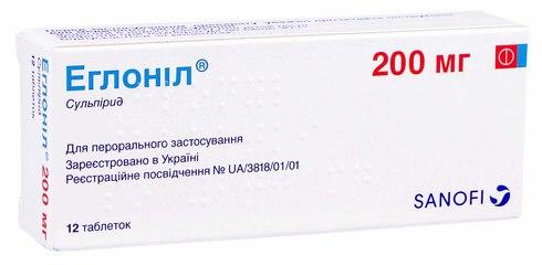 Еглоніл таблетки 200 мг 12 шт