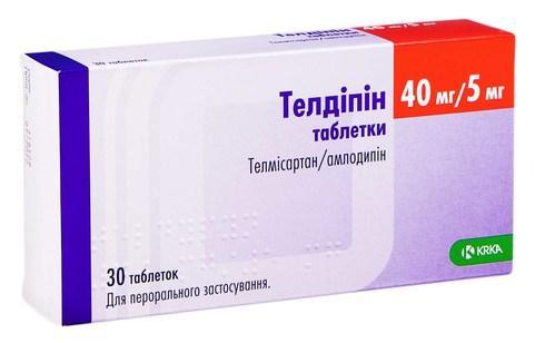 Талдіпін таблетки 40 мг/5 мг 30 шт