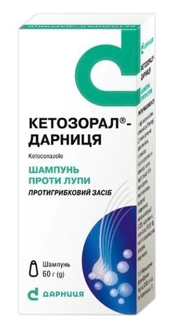 Кетозорал Дарниця шампунь 20 мг/г 60 г 1 флакон