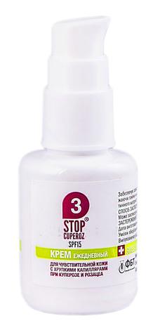 Stop Cuperoz Крем щоденний для чутливої шкіри SPF-15 30 мл 1 флакон