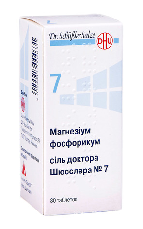 Магнезiум фосфорiкум сіль доктора Шюсслера №7 таблетки 80 шт