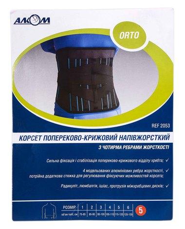 Алком 2053 Корсет попереково-крижовий напівжорсткий розмір 5 чорний 1 шт