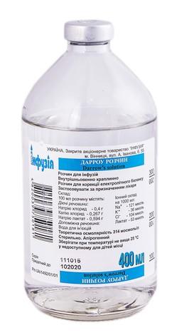 Дарроу розчин для інфузій 400 мл 1 флакон