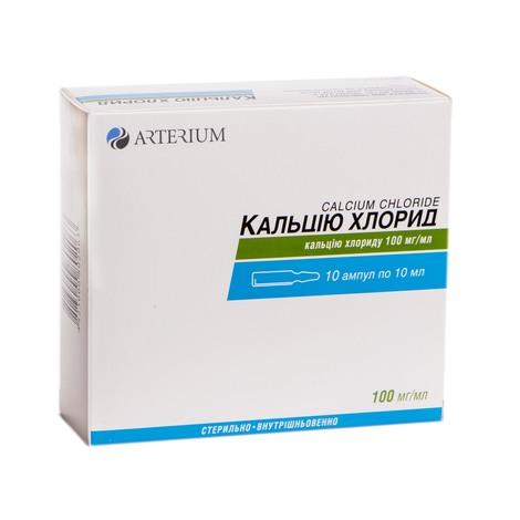 Кальцію хлорид розчин для ін'єкцій 100 мг/мл 10 мл 10 ампул