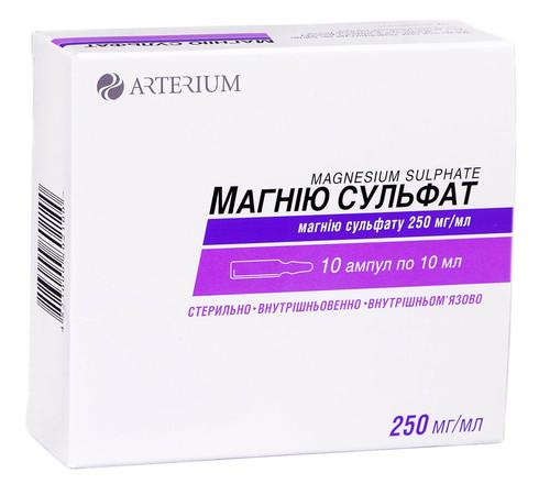 Магнію сульфат розчин для ін'єкцій 250 мг/мл 10 мл 10 ампул