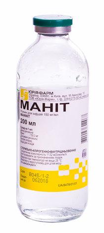 Маніт розчин для інфузій 150 мг/мл 200 мл 1 флакон