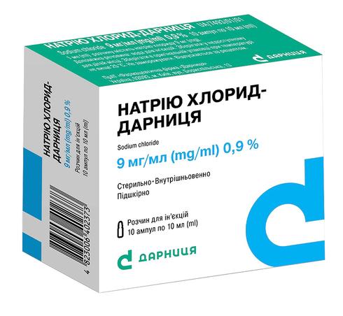 Натрію хлорид Дарниця розчин для ін'єкцій 0,9 % 5 мл 10 ампул