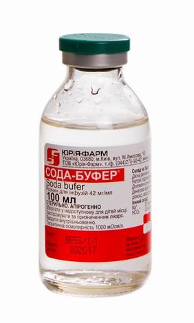 Сода-Буфер Юрія-Фарм розчин для інфузій 42 мг/мл 100 мл 1 флакон