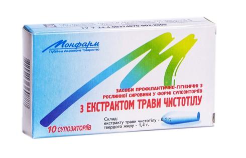 Чистотіла трави екстракт супозиторії 100 мг 10 шт