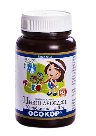 Осокор Пивні Дріжджі дитячі таблетки 0,5 г 100 шт