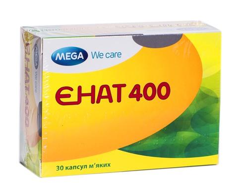 Енат 400 капсули 400 мг 30 шт