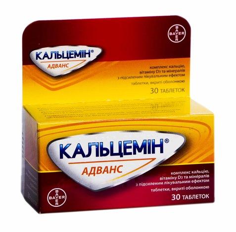 Кальцемін Адванс таблетки 30 шт