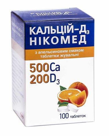 Кальцій-Д3 Нікомед з апельсиновим смаком таблетки жувальні 100 шт