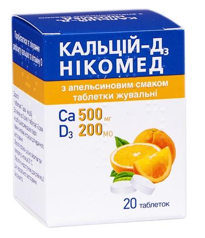 Кальцій-Д3 Нікомед з апельсиновим смаком таблетки жувальні 20 шт