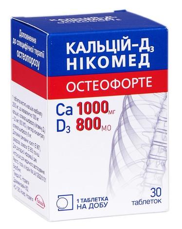 Кальцій-Д3 Нікомед Остеофорте таблетки жувальні 30 шт