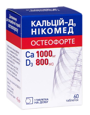Кальцій-Д3 Нікомед Остеофорте таблетки жувальні 60 шт