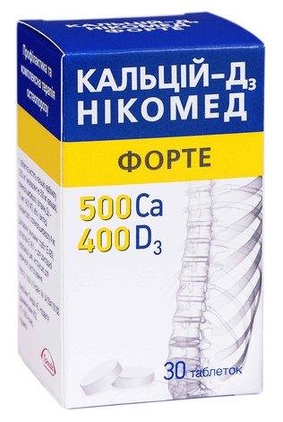Кальцій-Д3 Нікомед Форте таблетки жувальні 30 шт