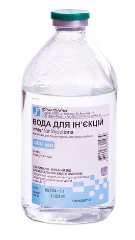 Вода для ін`єкцій розчин для інфузій 400 мл 1 флакон
