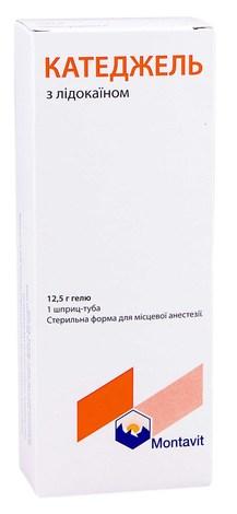 Катеджель з лідокаїном гель 12,5 г 1 шприц-туба
