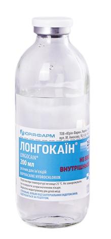 Лонгокаїн розчин для ін'єкцій 2,5 мг/мл 200 мл 1 флакон