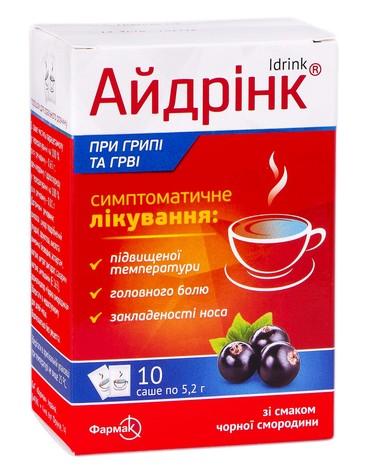 Айдрінк зі смаком чорної смородини порошок для орального розчину 10 шт