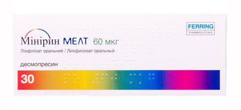 Мінірин мелт ліофілізат оральний 60 мкг 30 шт