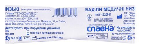 Славна Бахіли медичні низькі стерильні 1 пара