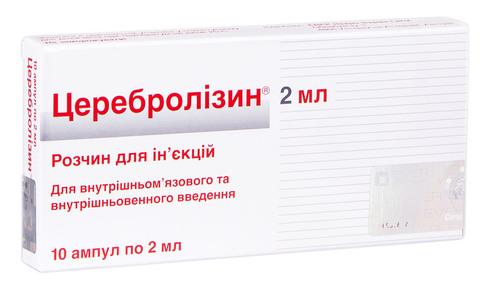 Церебролізин розчин для ін'єкцій 215,2 мг/мл 2 мл 10 ампул