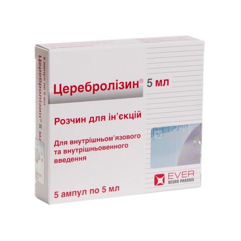 Церебролізин розчин для ін'єкцій 215,2 мг/мл 5 мл 5 ампул